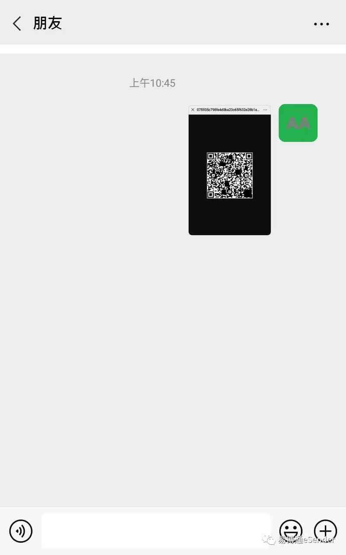 之后,将QR Code以微信﹑WhatsApp 或 Line 传送给朋友,再以自己的手机扫瞄QR Code,即可申请登记办理eSIM