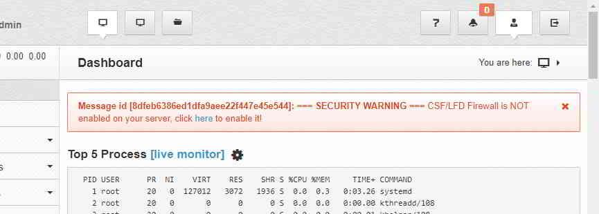 登录到CWP控制面板时,你会看到警告