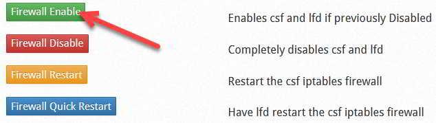 第 3 步:单击启用防火墙按钮