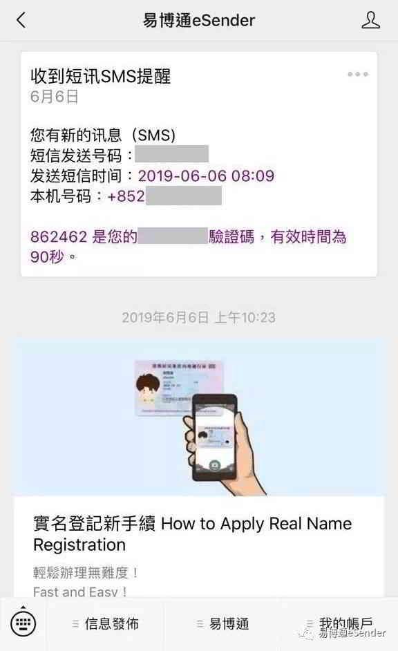外国人到中国旅游如何买临时电话卡?在国内有办理业务吗