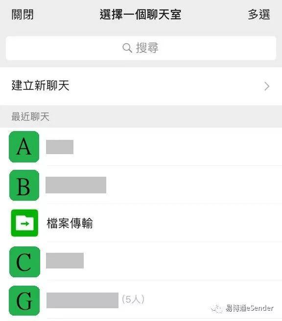 如何介绍推荐给国外朋友办理中国临时手机卡?第 2 步:选择想推荐的国外朋友