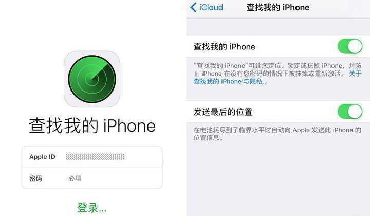 苹果手机丢了怎么办?苹果手机被盗定位查找手机追回来