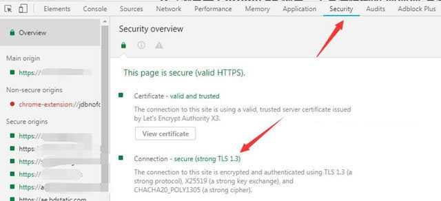 TLS协议是什么?详解Chrome如何查看TLS1.3版本?