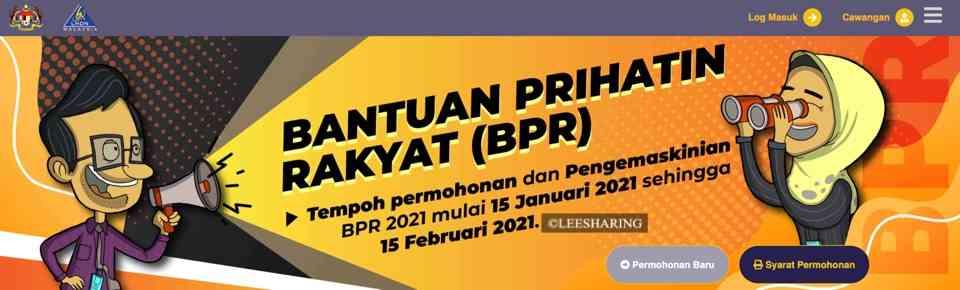 BPR援助金如何申请?2021年人民关怀援助金申请表格
