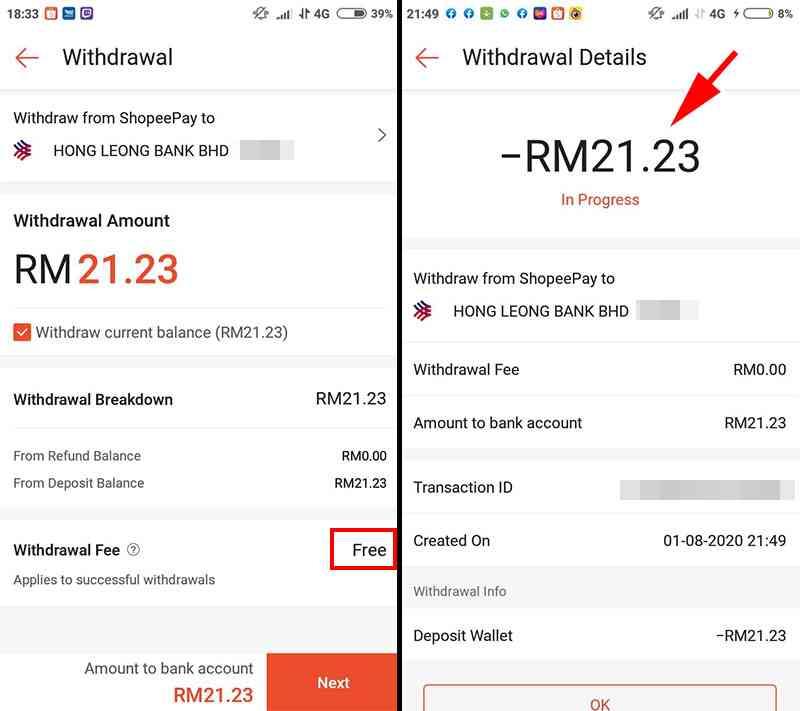 Shopee Pay提现到马来西亚银行户口手续费多少钱?