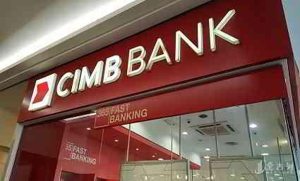 外国留学生如何办理马来西亚银行卡?留学生开银行户口
