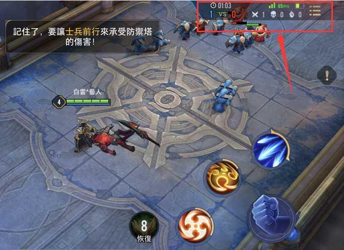 用易博通香港手机号码无限流量卡套餐测试《王者荣耀海外版》画面