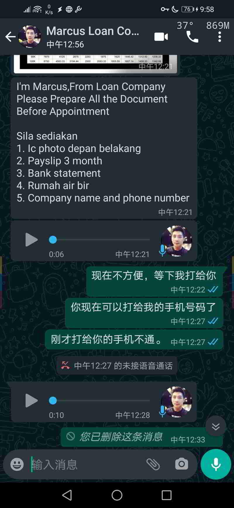 马来西亚合法贷款骗子Marcus