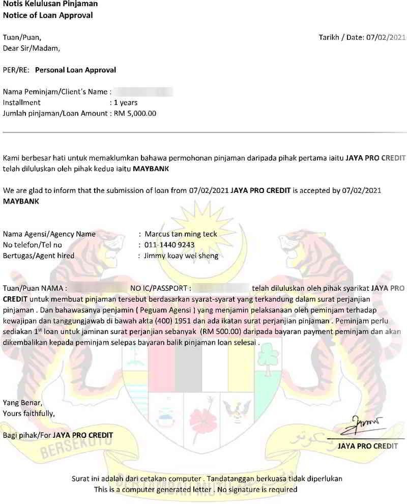 合法贷款公司JAYA PRO CREDIT提供的虚假贷款诈骗信