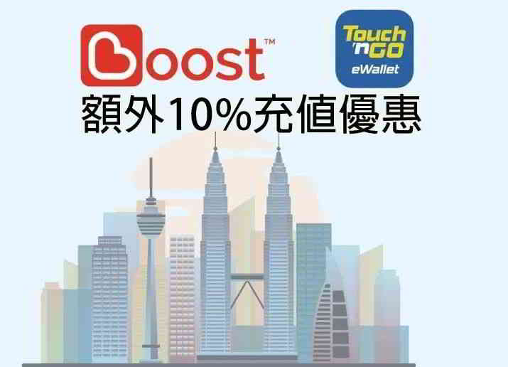马来西亚如何申请中国手机号码?用TNG购买中国电话卡
