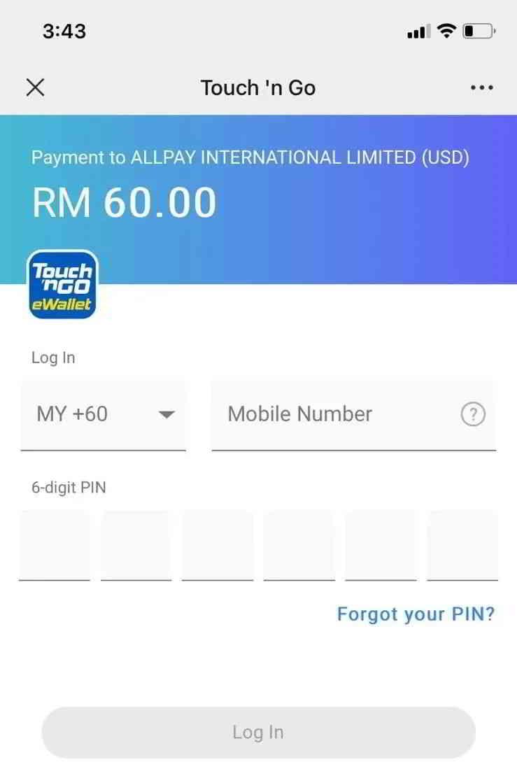 如何用TNG或Boost充值和购买中国电话卡?如果选择马来西亚电子钱包「Touch'n Go eWallet(TNG)」:只需输入于Touch'n Go eWallet登记的手机号码及6位数字密码即可充值/购买套餐