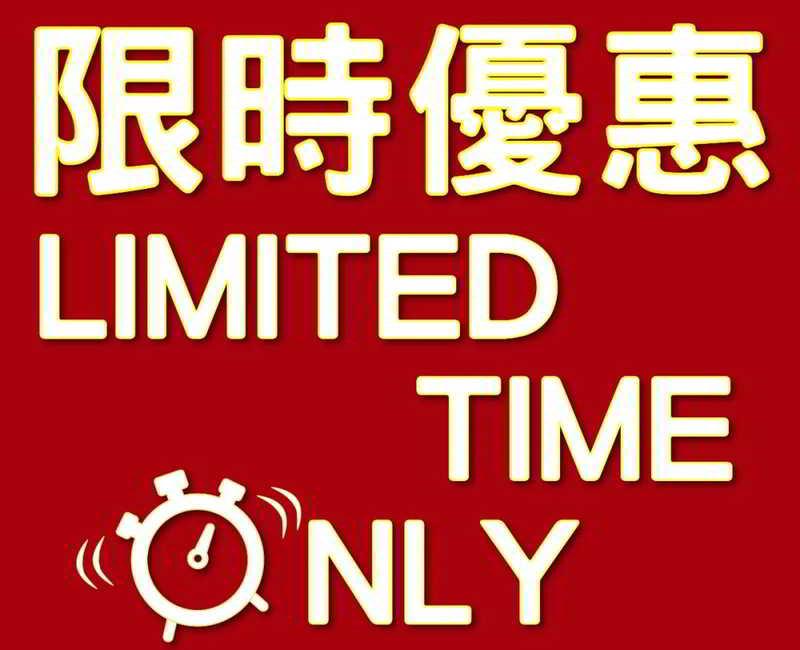 如何用GrabPay或Kakao Pay,充值和购买中国电话SIM卡?优惠时间有限,一定要把握机会哦!