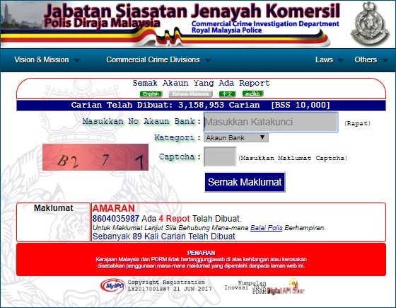马来西亚手机号码和银行账号诈骗记录在线查询工具