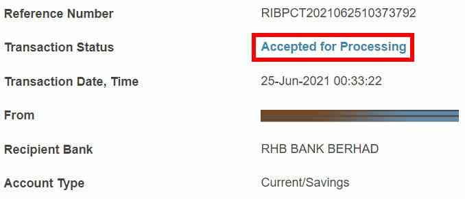 网上银行转账后显示Accepted for Processing怎么办?