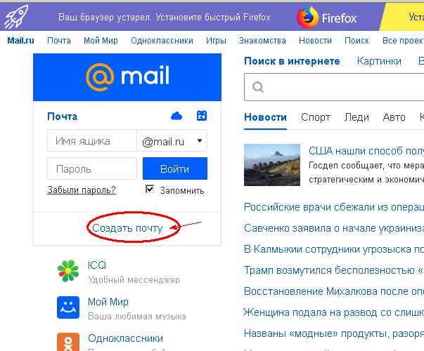 国外企业域名邮箱免费申请教程绑定自定义邮箱无限容量