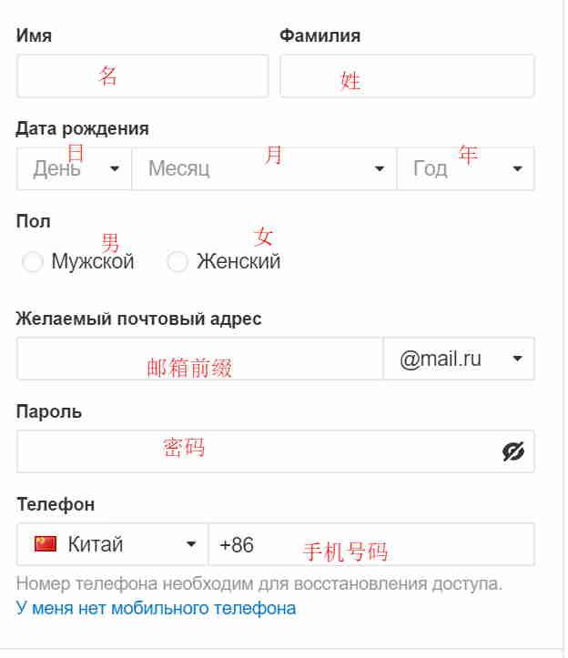 进入国外企业域名邮箱免费账户创建页面后,填写注册信息