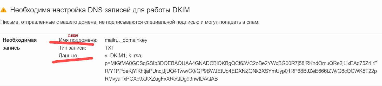 设置 DKIM 签名