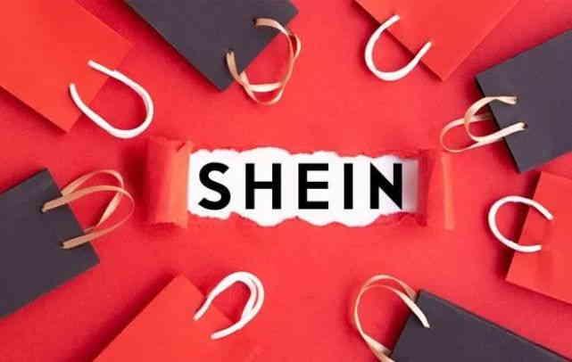 SHEIN为什么能成功?SheIn跨境电商品牌推广成功的原因