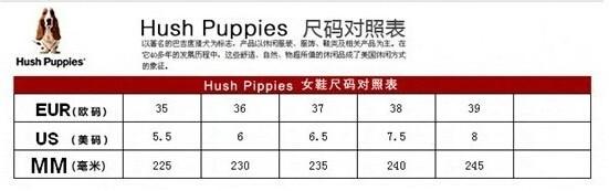 Hush puppies/暇步士男鞋尺码对应表
