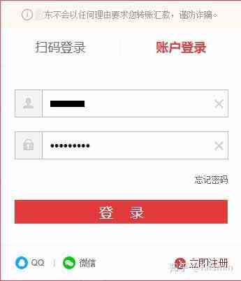 如何解除网页右键限制?解除浏览器限制显示星号密码工具